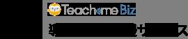 マニュアル作成ツール Teachme Biz 導入・運用支援